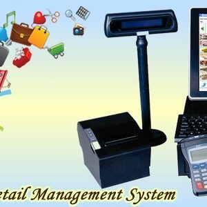 Retail Management Software Oman |Retail Management Software Oman