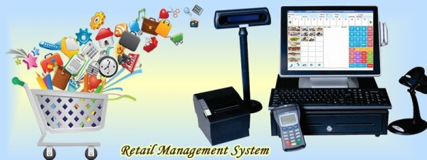 Retail Management Software Oman |Retail Management Software Oman